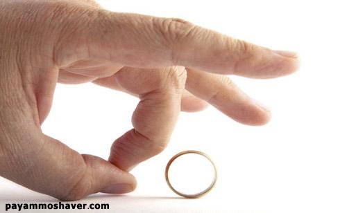 طلاق از طرف مرد