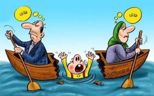 مراحل طلاق زن از شوهر